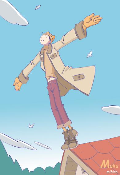 酉年に屋根から飛ぶムク