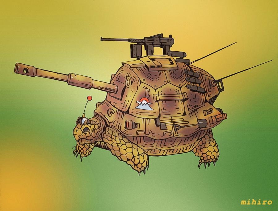 リクガメ戦車ゆ〜っくり防衛