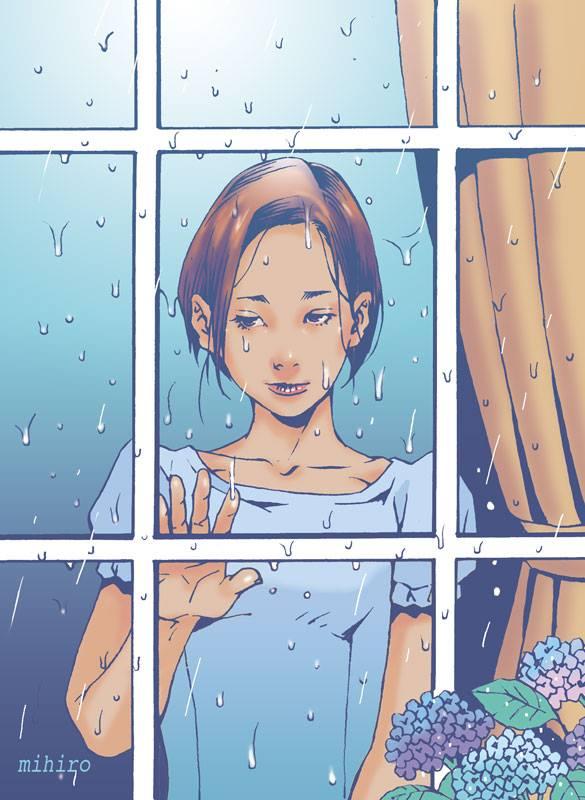 私の涙のように流れ落ちる雨つぶ