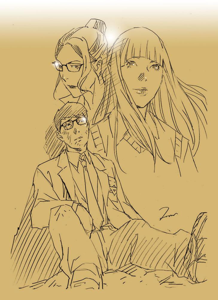 オトシアナ〜iNo.4