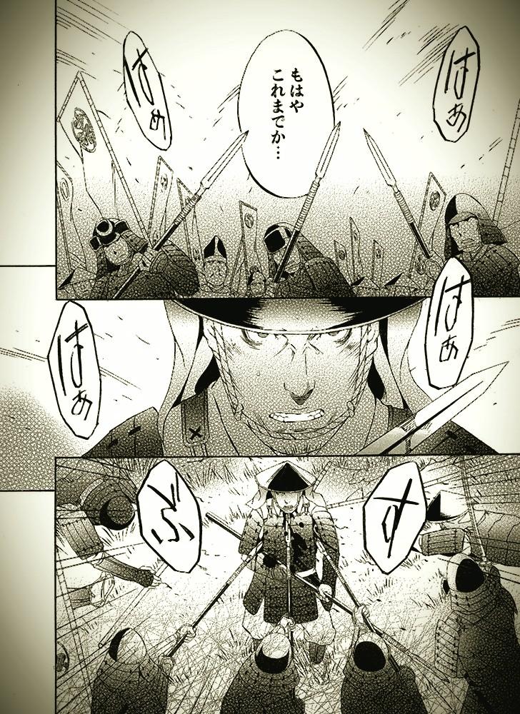 守り刀P.04_1