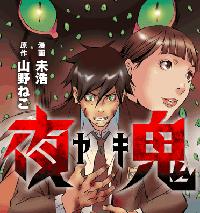 manga_image_69551
