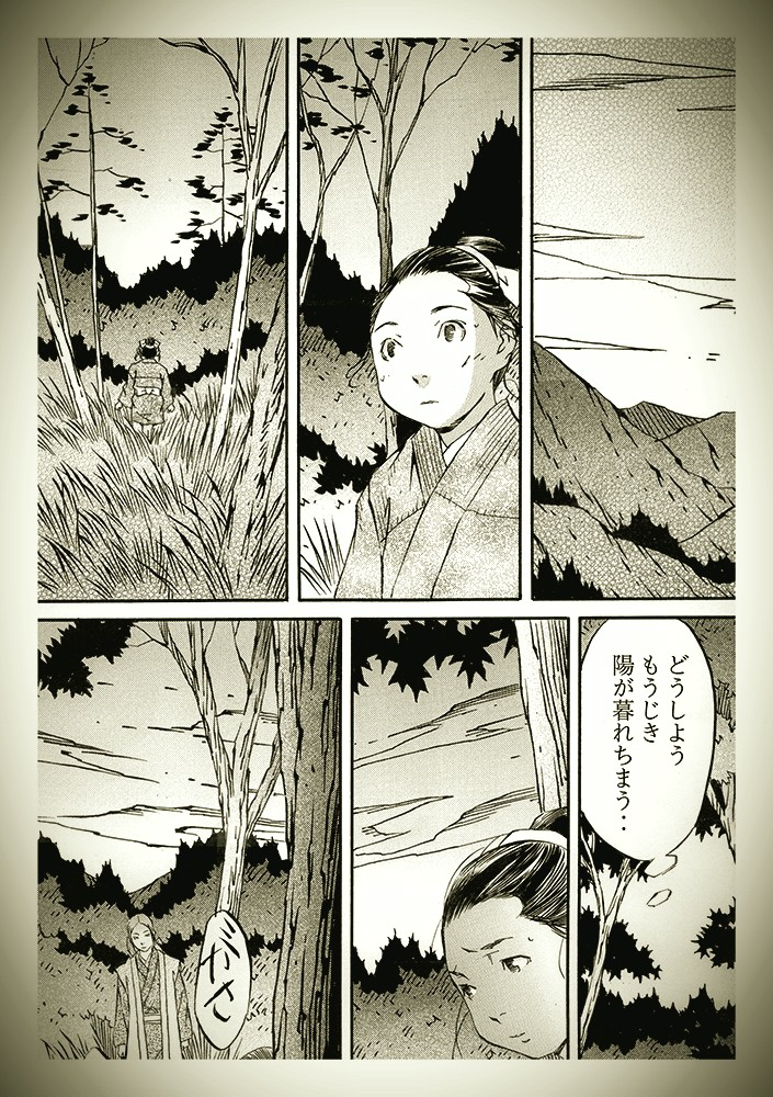 裏山の山姥S-P.3_1